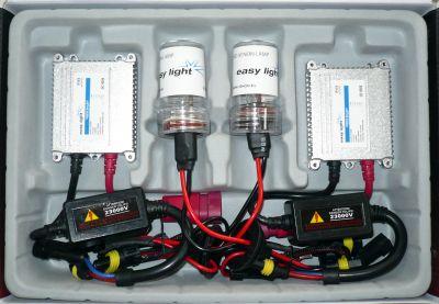 EasyLight H1 - Ксенон система H1 за кола DC тип 35W - 200% светлина, малки баласти, 6 м. пълна гаранция