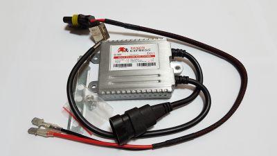 Баласт D1S 12V 35W AC Xenon Express