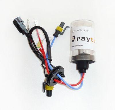 Крушка H3 55W AC RayTech