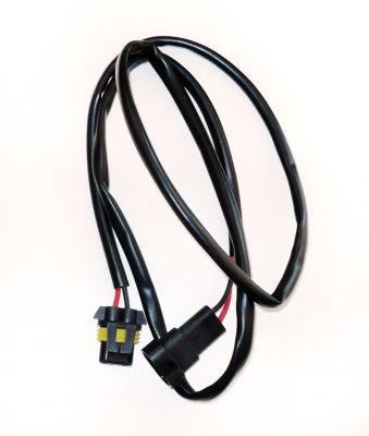 Удължителен кабел ниско напрежение, 1 м
