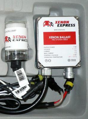 Xenon Express H4 - Ксенон система H4 ксенон+халоген за мотор AC тип 35W - 300% светлина, големи баласти, 12 м. пълна гаранция