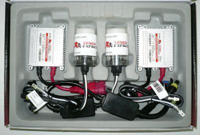 Xenon Express H4 - Ксенон система H4 ксенон+халоген за кола AC тип 35W - 300% светлина, малки баласти, 12 м. пълна гаранция