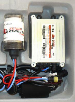 Xenon Express Turbo H13/9008 - Ксенон система H13/9008 ксенон+халоген за мотор AC тип 55W - 450% светлина, малки баласти, 12 м. пълна гаранция